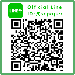 Line@ : @scpaper